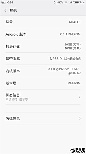 Xiaomi-Mi4-Android-6.0.1