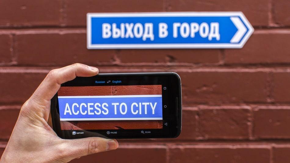 Con Tap to Translate, adesso Google Translate funzionerà anche all'interno di altre App