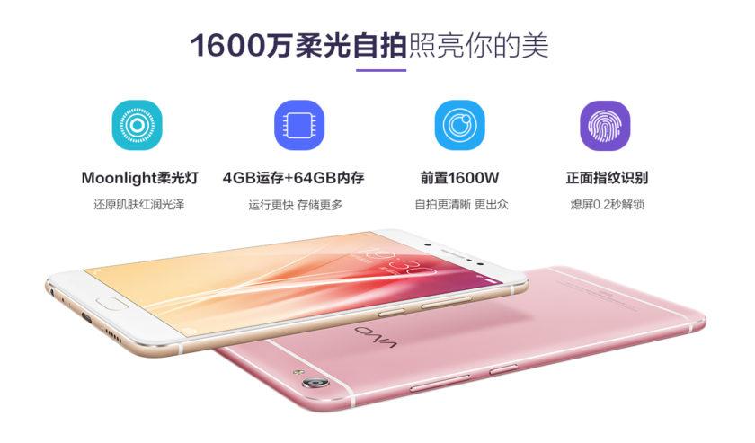 Vivo X7 e Vivo X7 Plus: ecco gli iPhone con Android