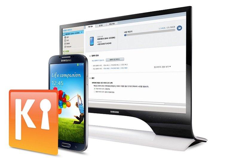 Samsung Kies: guida definitiva al software